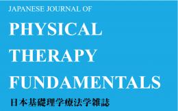 再生リハビリテーションの総説が日本基礎理学療法学雑誌に掲載されました!