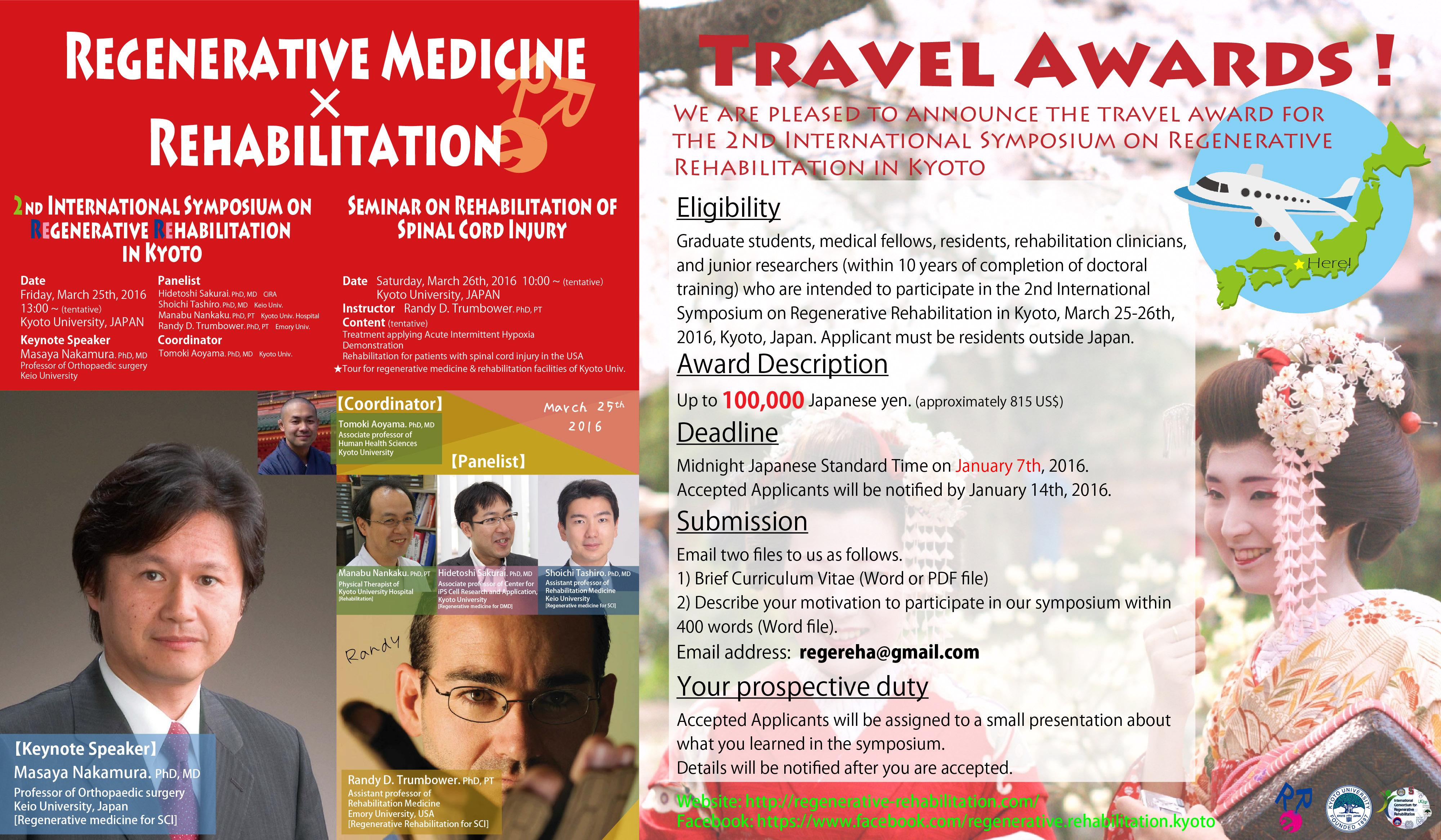 Travel Award-flier