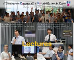 Seminar on Regenerative Rehabilitation