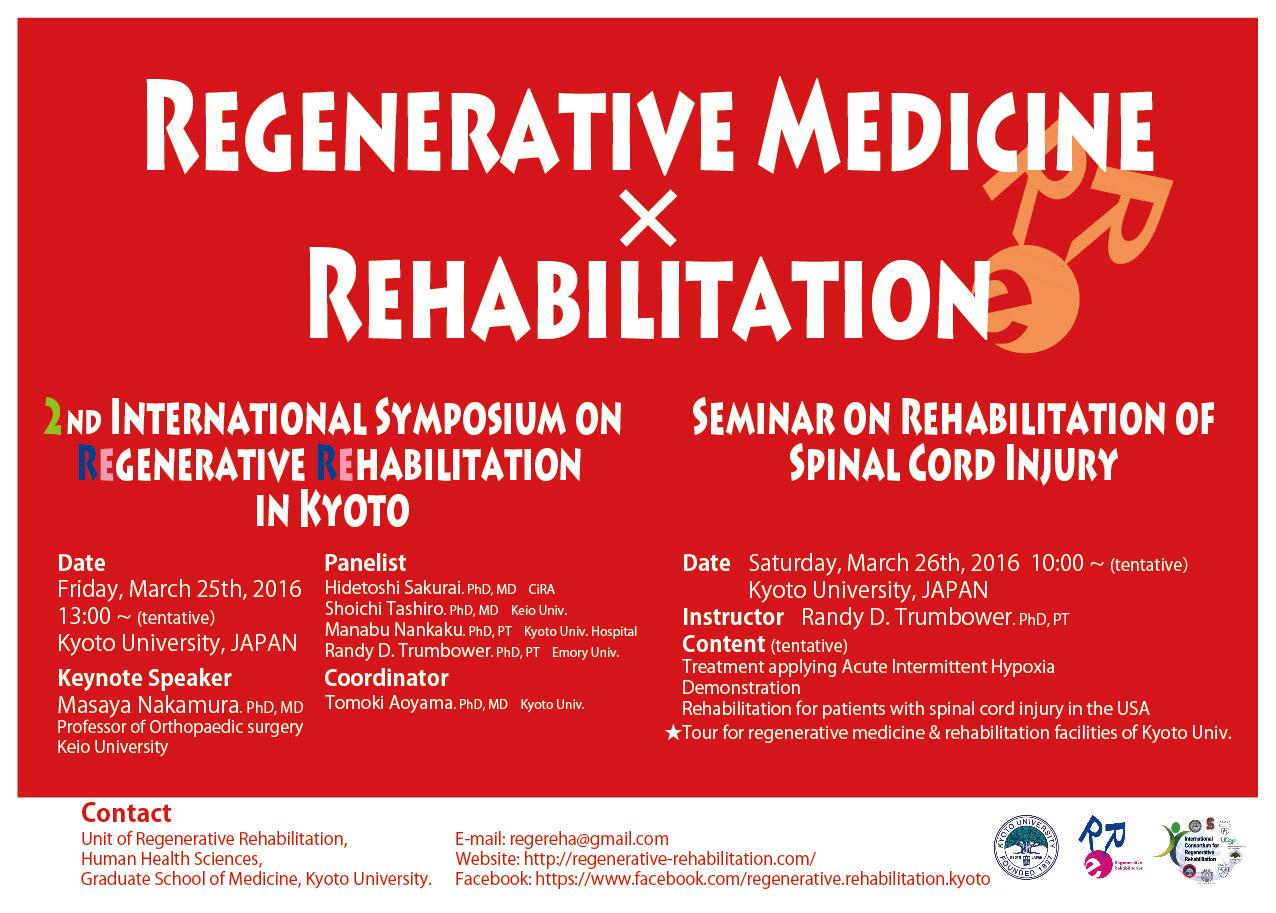 Regenerative Rehabilitation Flier-English